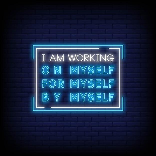 Je travaille sur moi-même, pour moi-même, par moi-même Vecteur Premium