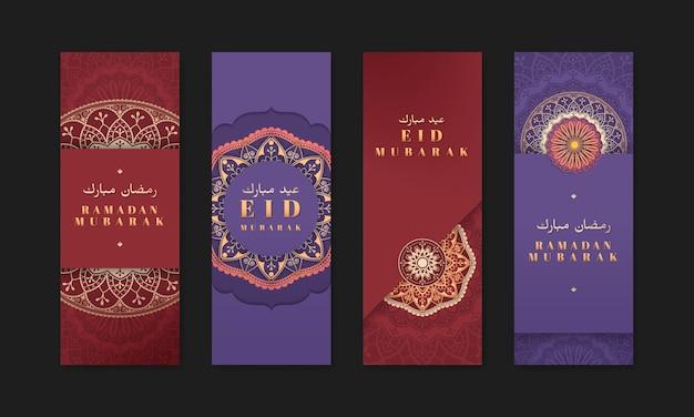 Jeu de bannière colorée eid mubarak Vecteur gratuit