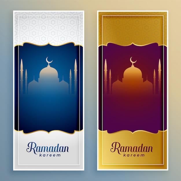 Jeu de bannières islamiques ramadan karim Vecteur gratuit