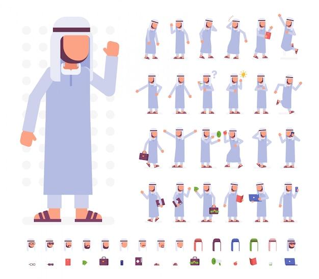 Jeu de caractères d'homme arabe. illustration vectorielle plane isolé Vecteur Premium