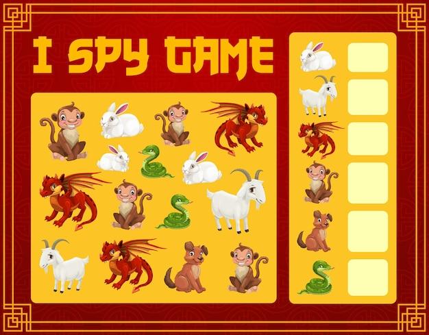 Jeu D'espionnage Pour Enfants Avec Des Animaux Du Calendrier Du Zodiaque Chinois Vecteur Premium