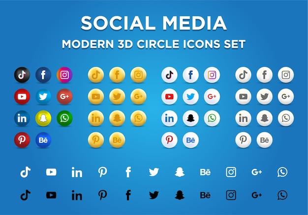 Jeu D'icônes De Cercle 3d Moderne De Médias Sociaux Vecteur Premium