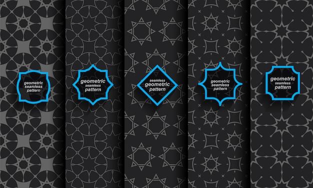 Jeu de modèle islamique sans couture noir Vecteur Premium