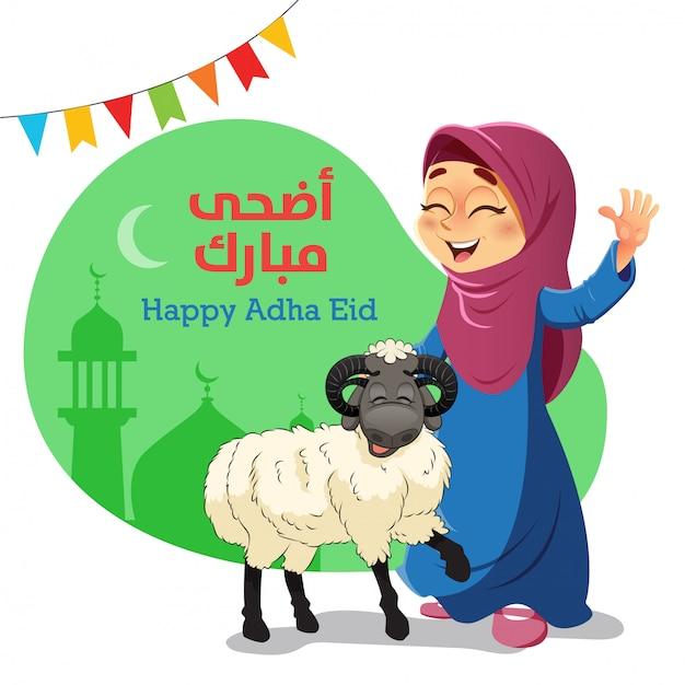 Jeune fille musulmane avec l'aïd al-adha sheep Vecteur Premium