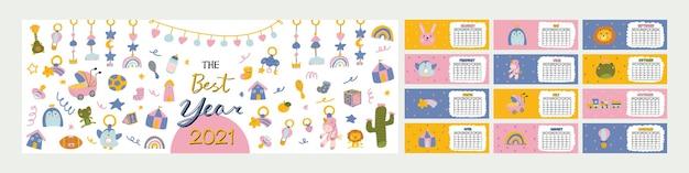 Joli Calendrier Horizontal Coloré Avec Illustration D'éléments De Douche Bébé De Style Scandinav Drôle Vecteur Premium