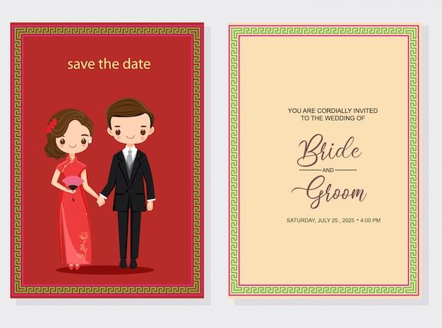 Joli couple chinois dans le jeu de cartes d'invitations de mariage Vecteur Premium