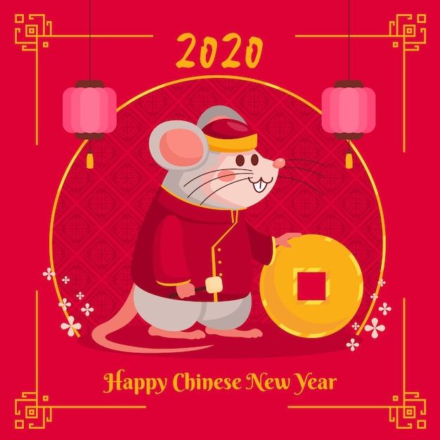 Joli nouvel an chinois au design plat Vecteur gratuit
