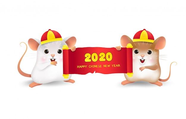 Joli Petit Rat Blanc Et Brun Vecteur Premium