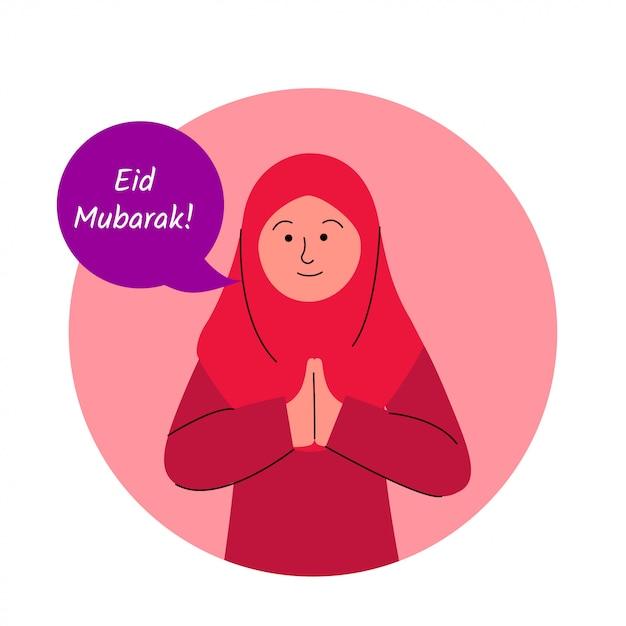 Jolie fille dans un trou rond avatar eid mubarak salutation Vecteur Premium