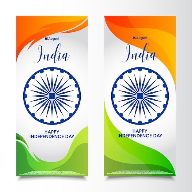 Jour de l'indépendance de l'inde xbanner rollup design Vecteur Premium