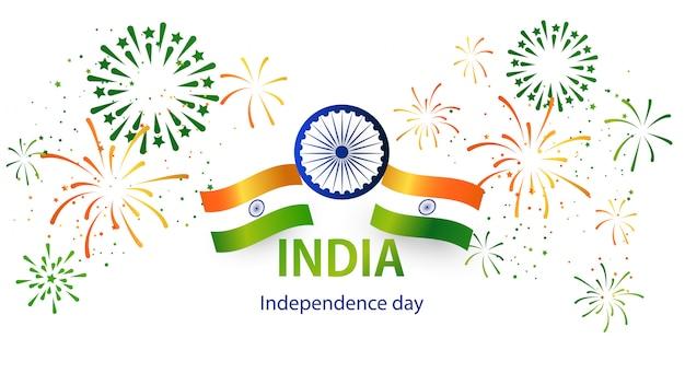 Jour de l'indépendance inde. Vecteur Premium