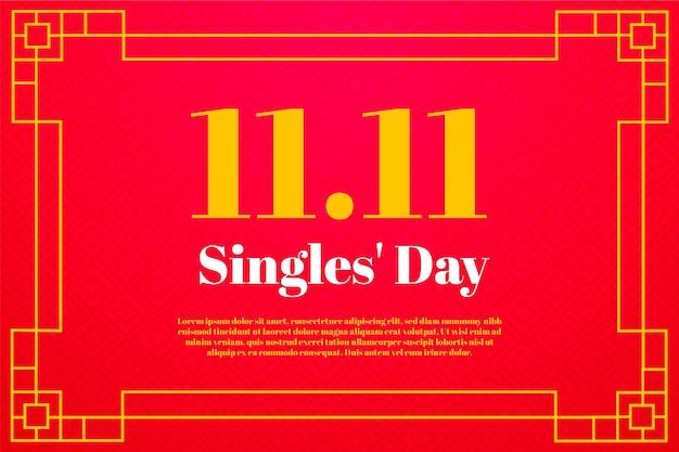 La Journée Des Célibataires Célèbre Le Design Rouge Et Doré Vecteur gratuit