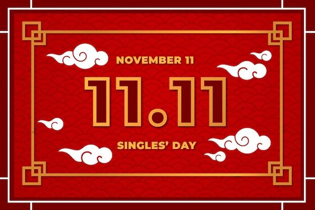 Journée Des Célibataires De Style Rouge Et Doré Vecteur gratuit