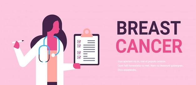 Journée du cancer du sein femme médecin tenant bannière presse-papiers Vecteur Premium