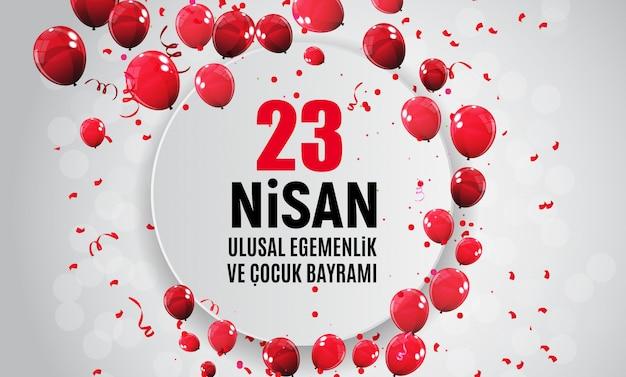 Journée Des Enfants Turc, Cumhuriyet Bayrami. Vecteur Premium
