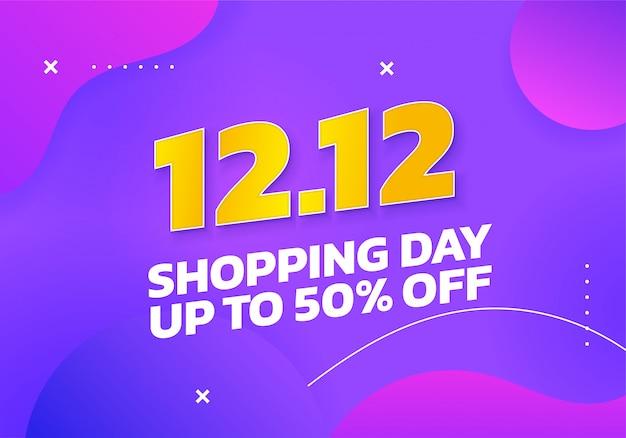 Journée mondiale du shopping 12.12 jusqu'à 50% de réduction bannière Vecteur Premium
