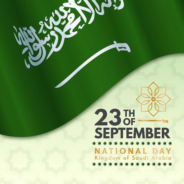 Journée Nationale Du Design Plat Saoudien Vecteur gratuit
