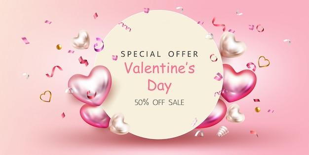 Joyeuse Saint Valentin, Bannière De Promotion De Vente Vecteur Premium