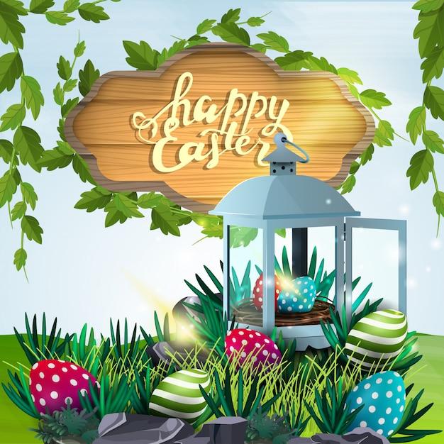Joyeuses pâques, illustration vectorielle avec panneau en bois Vecteur Premium