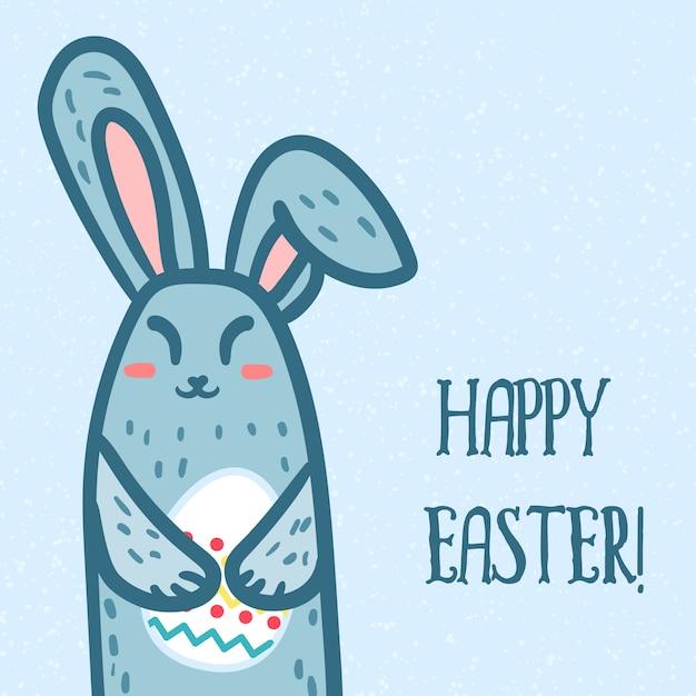 Joyeuses pâques voeux ou bannière avec lapin mignon et oeuf dans les mains. Vecteur Premium