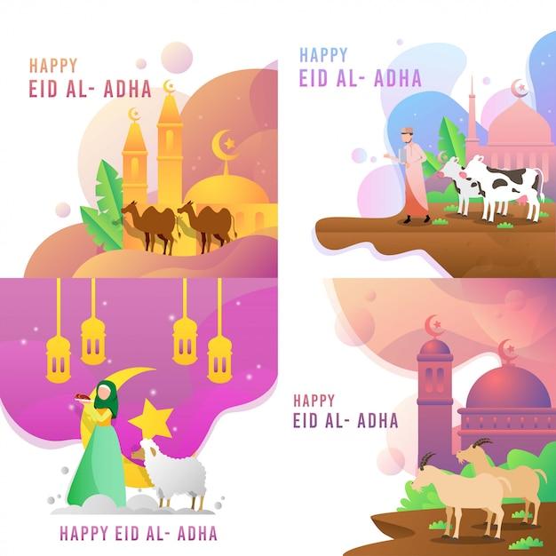 Joyeux Aïd Al Adha Vector Design Vecteur Premium