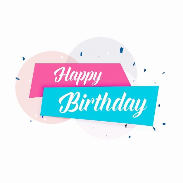 Joyeux anniversaire vecteur simple carte design Vecteur gratuit