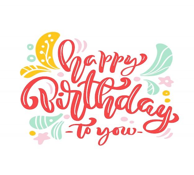 Joyeux anniversaire à vous carte de lettrage de calligraphie rose Vecteur Premium