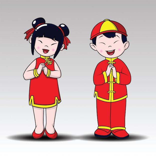Joyeux chinois Vecteur Premium