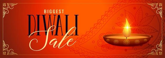 Joyeux diwali bannière décorative de vente et de promotion Vecteur gratuit
