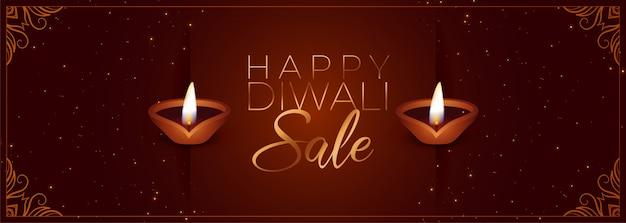 Joyeux diwali bannière de vente du festival de couleur marron Vecteur gratuit
