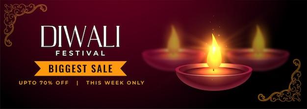 Joyeux diwali bannière de vente du festival de diya réaliste Vecteur gratuit