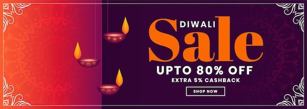 Joyeux diwali bannière de vente de vacances Vecteur gratuit