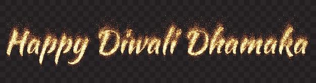 Joyeux diwali dhamaka text banner Vecteur Premium