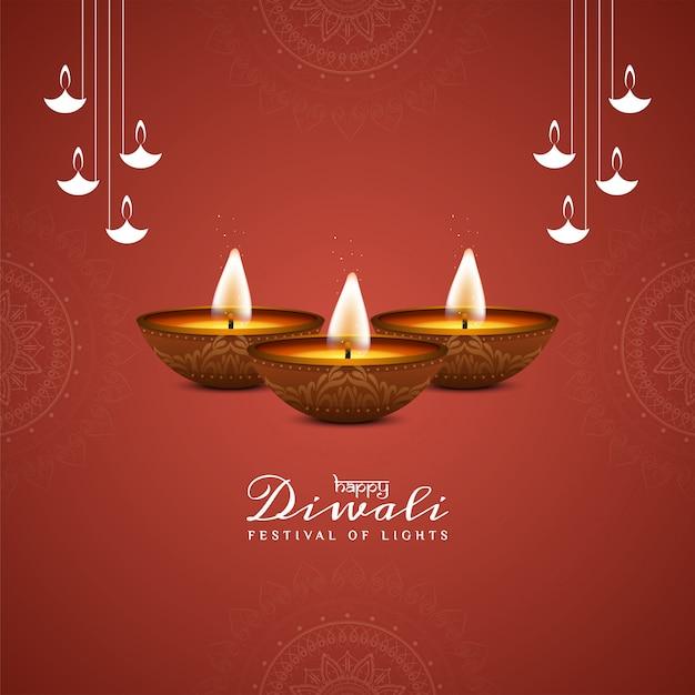 Joyeux diwali festival beau fond décoratif Vecteur gratuit