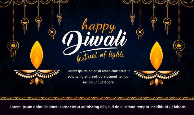 Joyeux diwali festival hindou bannière et illustration de la diya Vecteur Premium