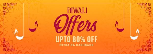Joyeux diwali festival offre bannière décorative orange Vecteur gratuit
