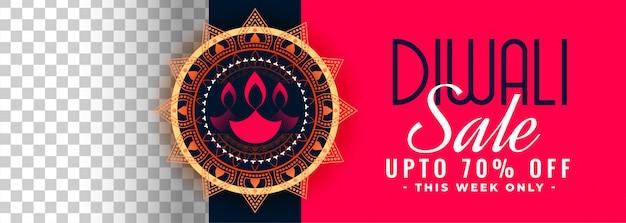 Joyeux diwali festival vente bannière avec espace image Vecteur gratuit