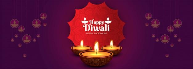 Joyeux diwali hindou festival bannière fond décoratif Vecteur gratuit