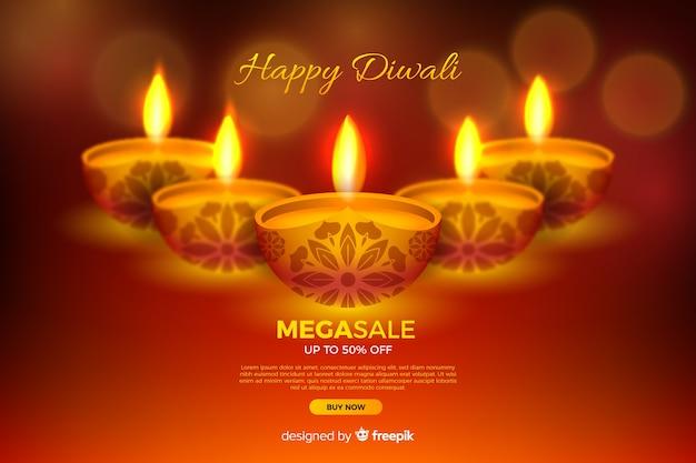 Joyeux diwali avec méga vente Vecteur gratuit