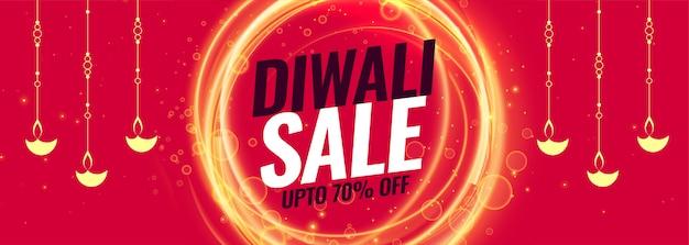 Joyeux diwali modèle de bannière de vente et remise Vecteur gratuit