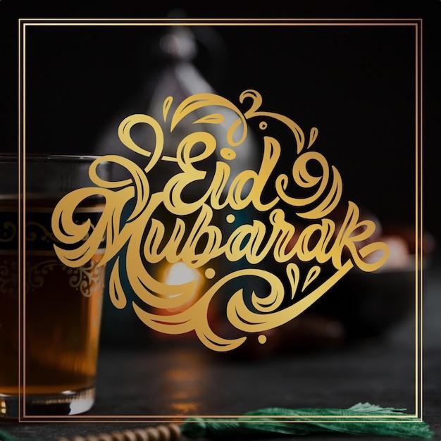 Joyeux Eid Mubarak Lettrage Doré Vecteur gratuit