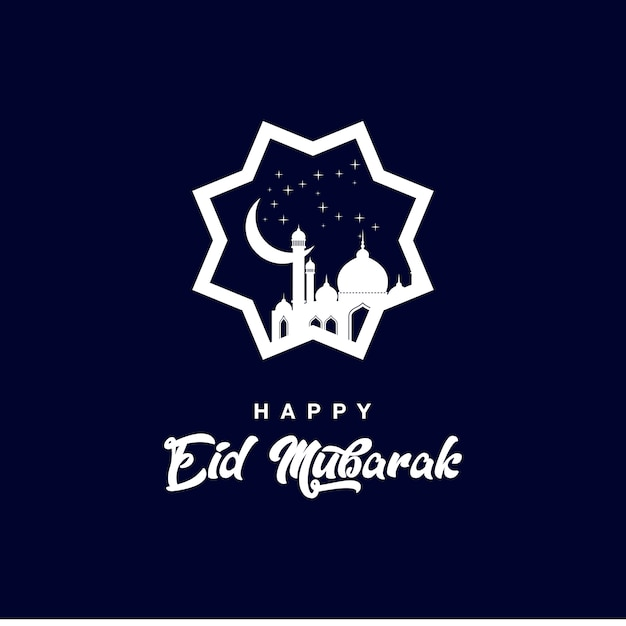 Joyeux Eid Mubarak Vecteur Premium