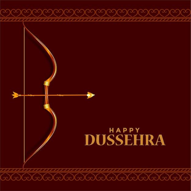 Joyeux Festival Hindou De Dussehra Souhaite La Conception De Cartes Vecteur gratuit