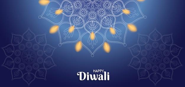 Joyeux fond de diwali avec le feu Vecteur Premium