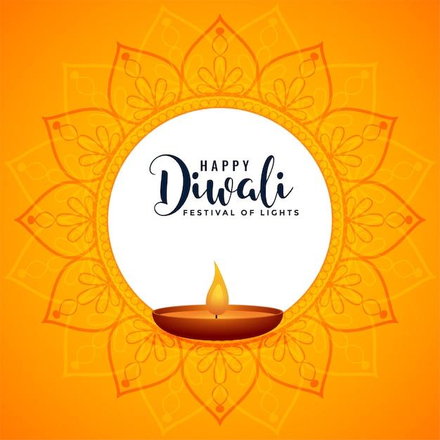 Joyeux Fond De Diwali Vecteur gratuit