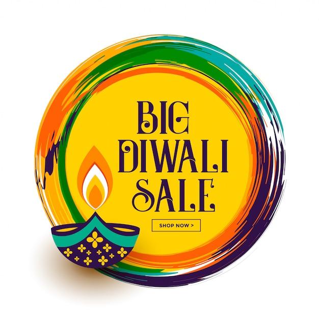 Joyeux fond de vente diwali Vecteur gratuit
