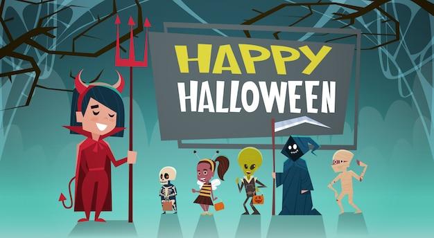 Joyeux halloween bannière vacances décoration fête d'horreur carte de voeux monstres mignons de bande dessinée Vecteur Premium