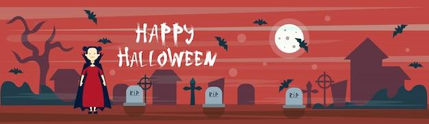 Joyeux halloween bannière vampire sur le cimetière de cimetière avec des pierres tombales et des chauves-souris Vecteur Premium