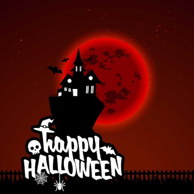 Joyeux halloween effrayant fond de nuit Vecteur gratuit