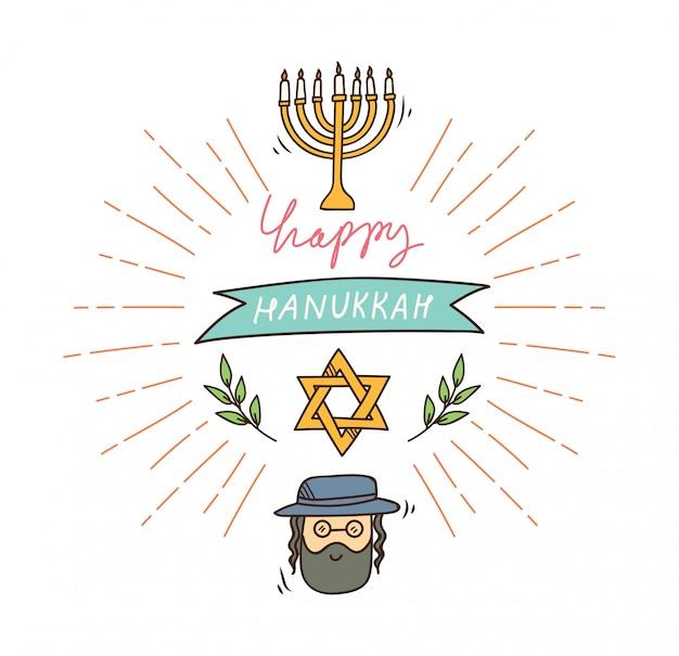 Joyeux hanouka saluant dans un style doodle Vecteur Premium